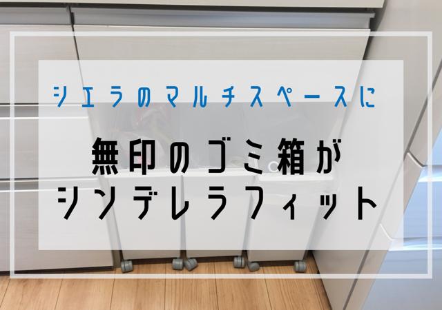 f:id:floorplan:20190923201538p:plain