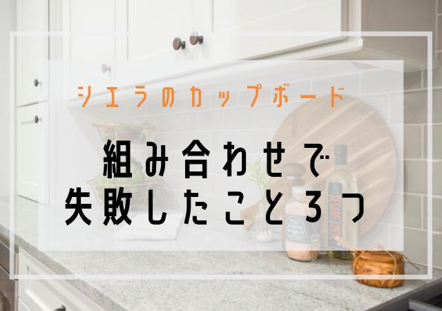 f:id:floorplan:20190927090113p:plain