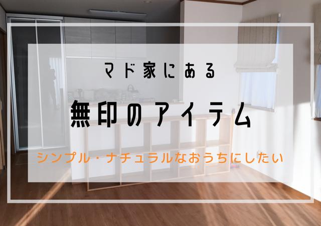 f:id:floorplan:20191004163402p:plain