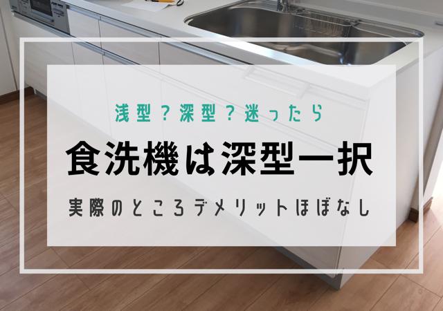 f:id:floorplan:20191011222855p:plain