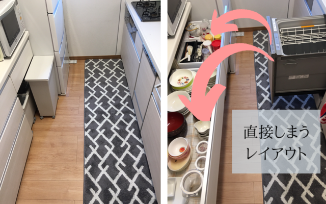 f:id:floorplan:20191227191835p:plain