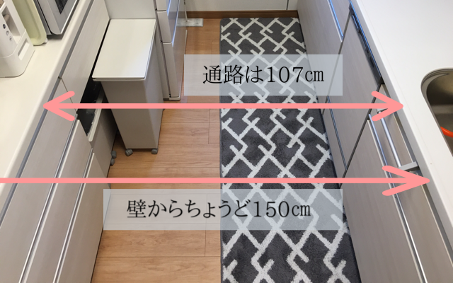 f:id:floorplan:20191227191842p:plain