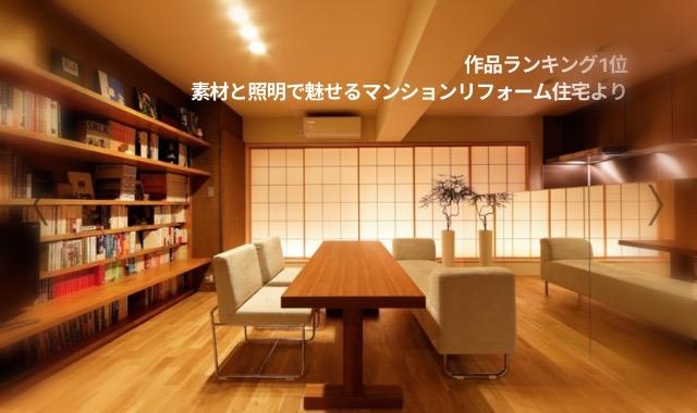 f:id:floorplan:20200104142457j:plain