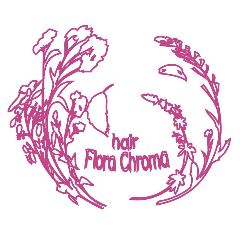 f:id:florachroma:20171214195617j:plain