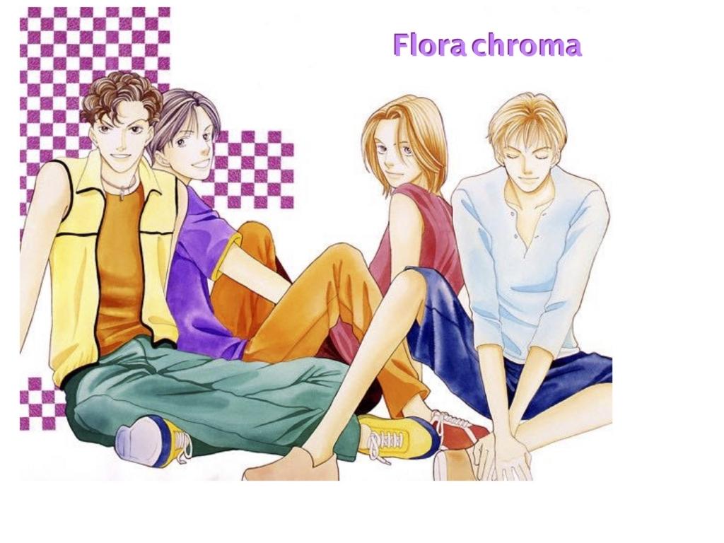 f:id:florachroma:20180511171557j:plain