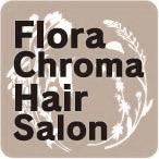 f:id:florachroma:20180621110035j:plain