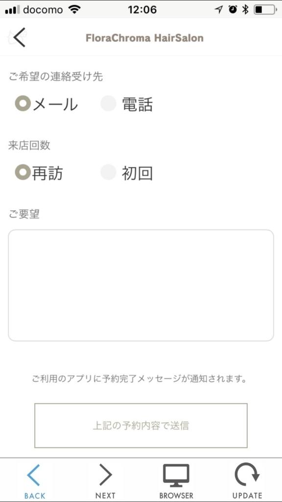 f:id:florachroma:20180803185610j:plain