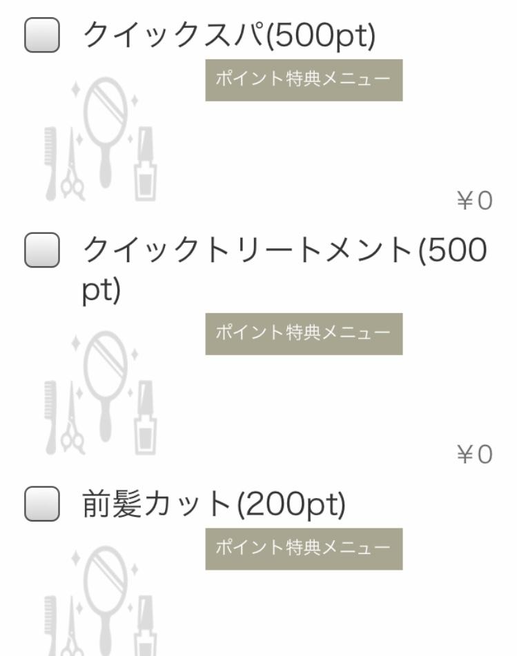 f:id:florachroma:20190327161849j:plain