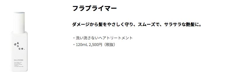 f:id:florachroma:20210204172100p:plain