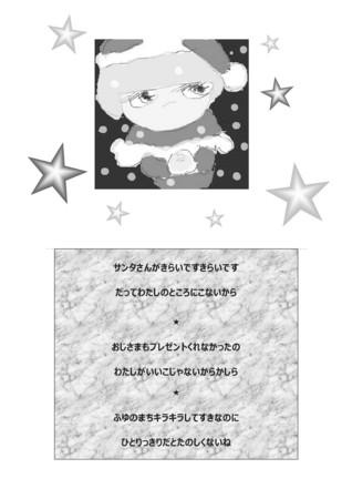 20130110001529