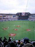 クライマックスシリーズ、対対福岡ソフトバンクホークス第一戦試合前