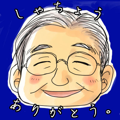 ガンバ大阪・佐野泉元社長