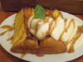 SHOTO CAFEのショートーケーキ