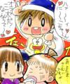 初めて親子で迎えるクリスマスに大はしゃぎの中澤