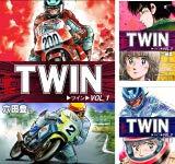 [まとめ買い] TWIN