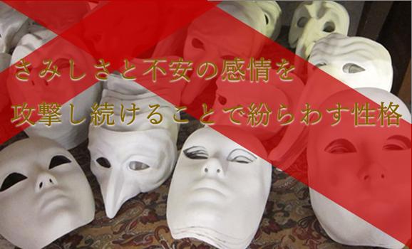 不気味な白い仮面がたくさん並んでいる