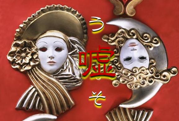 白い仮面の夫婦オブジェとワイン色の背景