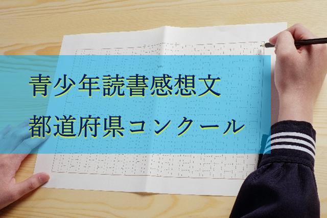 原稿用紙に向かう鉛筆を持ったセーラー服の手