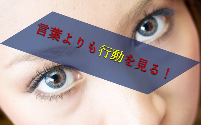 外人の女性が見上げる鋭い眼の写真