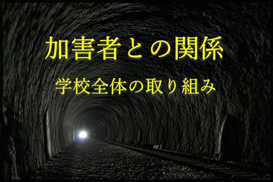 真っ暗闇のトンネルの向こうに明るい出口が見えている写真
