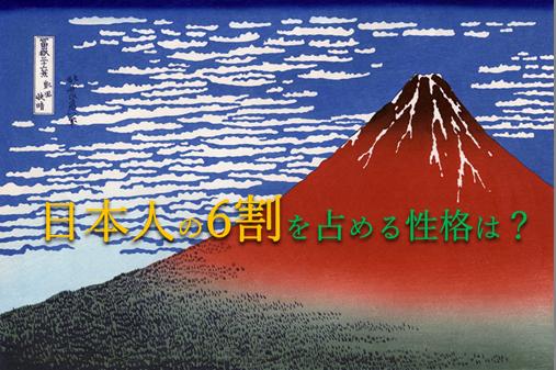 葛飾北斎の赤富士の版画