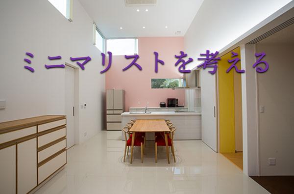 シンプルで清潔で機能的な家の室内の写真