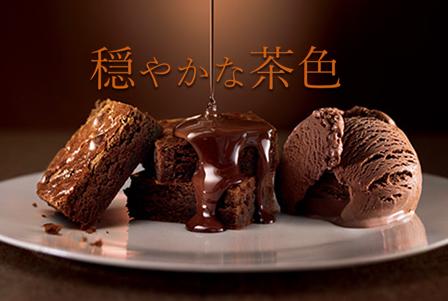 なめらかなチョコレートのの写真