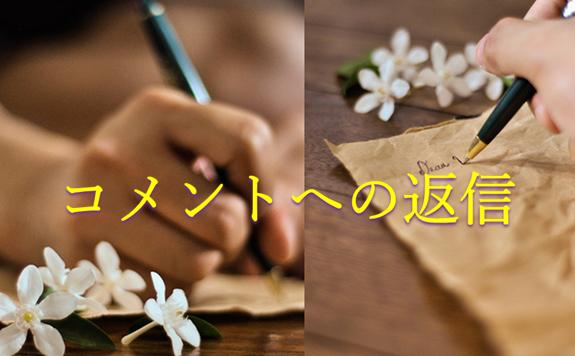 白い花があって手紙を書く女性の手の写真