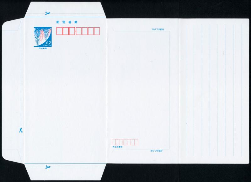 62円ミニレター(郵便書簡)の写真