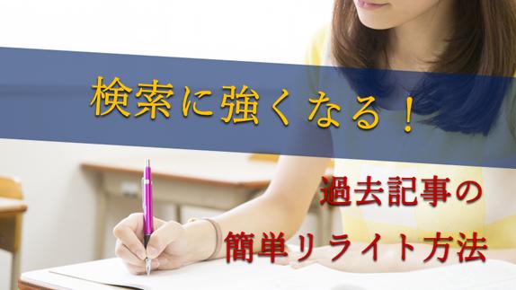 黄色い洋服の女性が赤いペンで文章を書いている写真