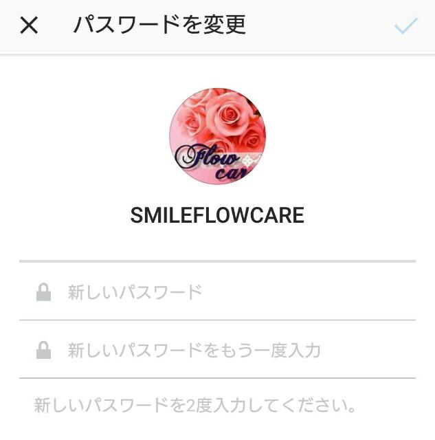 f:id:flowcare:20170413173504j:image
