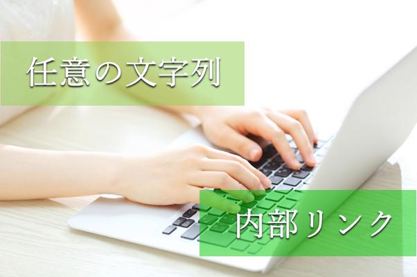 女性がパソコンのキーボードを操作している写真