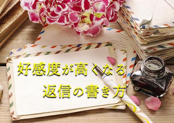 エアメールのラブレターの山と胡蝶蘭のある机で返事のエアメールを書く準備をした写真
