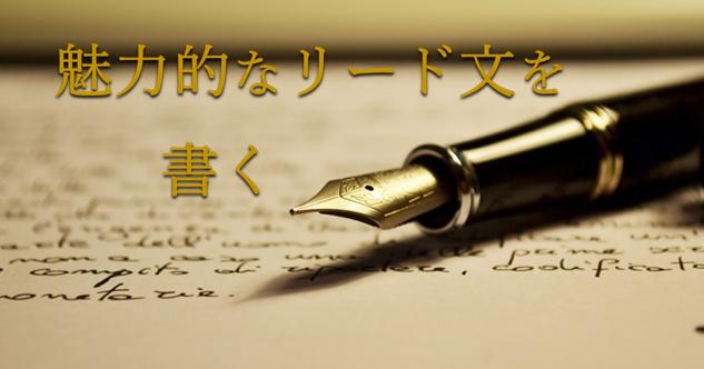 外国語の文字が書かれた紙の上に置いてある万年筆の写真