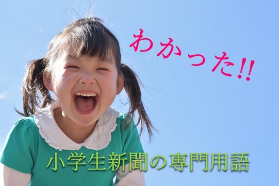 青空の下でとびっきりの笑顔で笑うツインテールの女の子