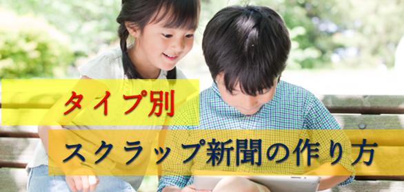小学生の女の子が男の子のタブレットをのぞき込んでいる写真