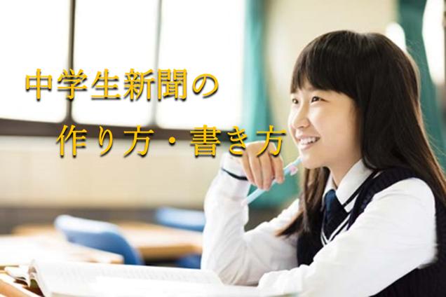 笑顔でペンを持っている中学生の女の子
