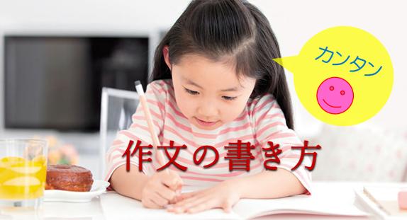 ピンクのボーダーシャツの女の子が楽しそうに書いている写真