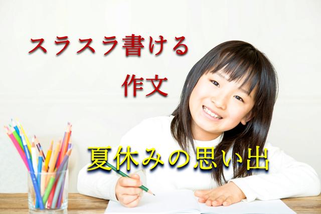 女の子がにっこり笑って書いている写真