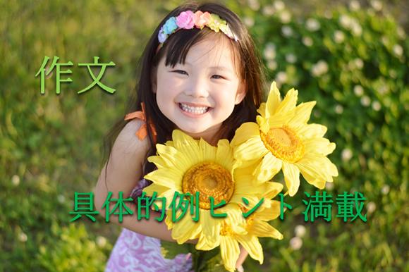 草原で向日葵を抱えてにっこり笑っている女の子の写真