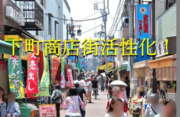 東京都江東区の砂町商店街が賑わっている写真