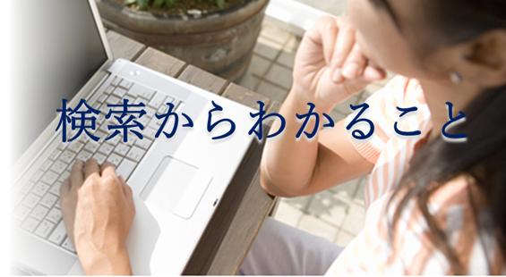 髪の永井女性がパソコンを前に考えている写真