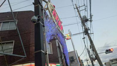 砂町銀座商店街丸八通り東口夕暮れの写真