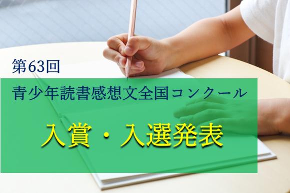 子どもが鉛筆で書いている写真