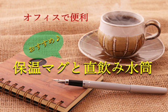 麻布の上に置かれた茶色い陶器のコーヒーカップとソーサーの写真