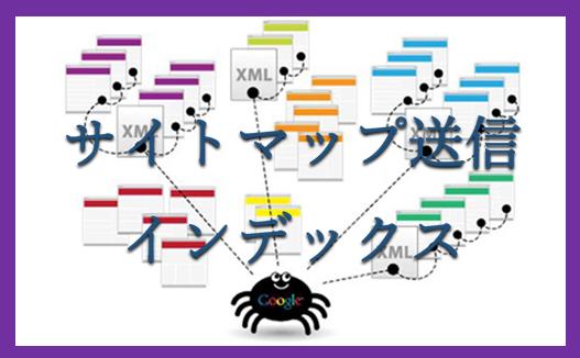web上のデータをクロールする黒い蜘蛛とサイトとリンクのイラスト