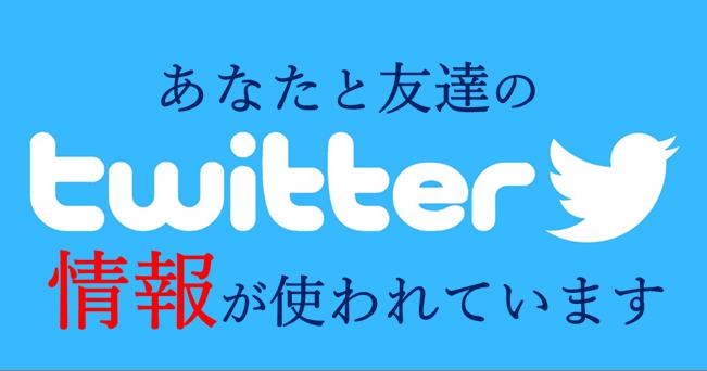 水色の背景にTwitterの白い文字と白いロゴマーク