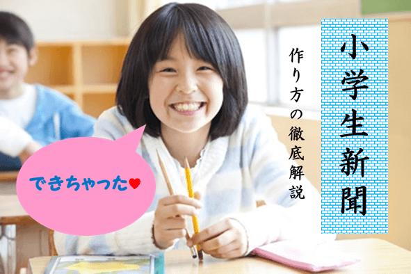 女の子が黄色い鉛筆を持ってにっこり笑顔の写真