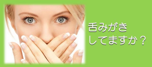 黄緑の背景に両手で口を押える女性の顔写真
