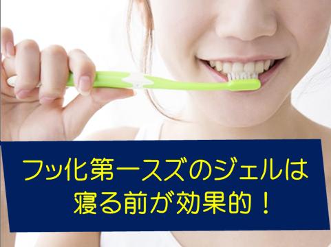 黄緑色の柄の歯ブラシで歯を磨いている女性の写真